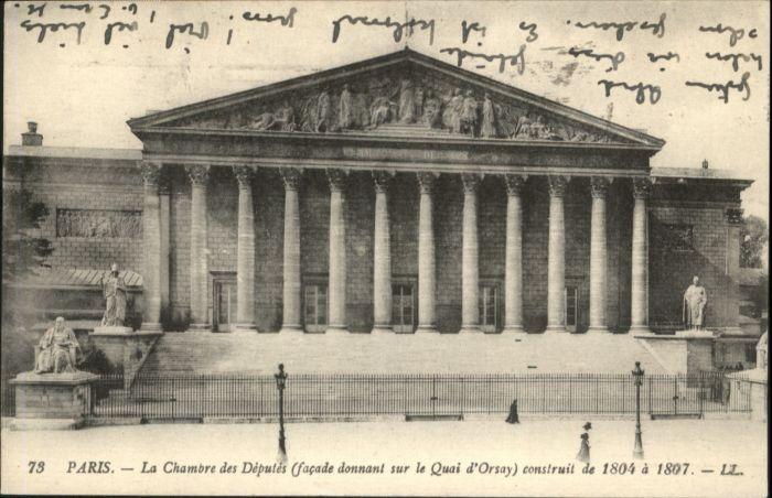 Paris Paris La Chambre des Deputes x / Paris /Arrond. de Paris