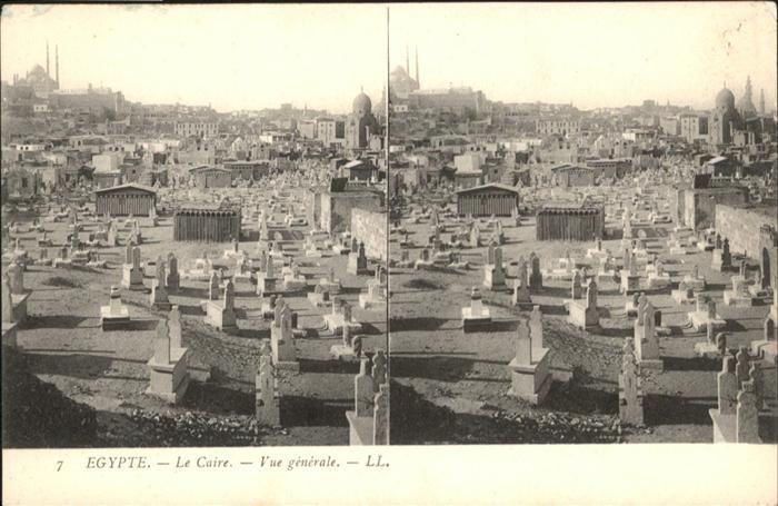Le Caire Egypte / Le Caire /Arrond. de Forcalquier