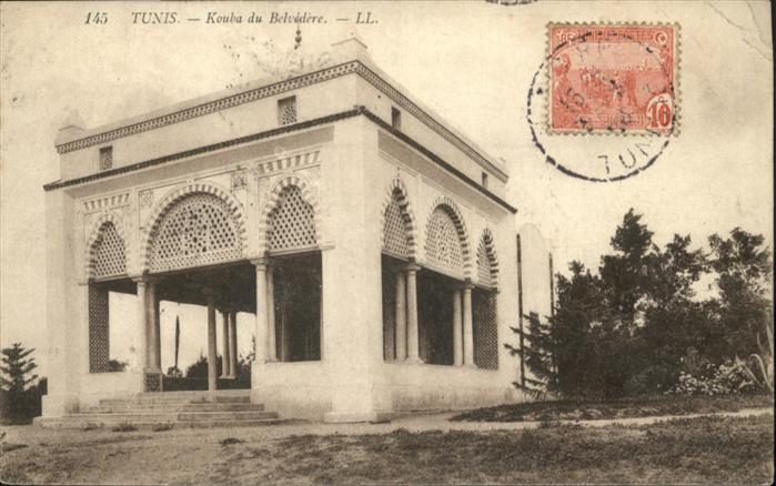 Tunis Kouba du Belvedere / Tunis /