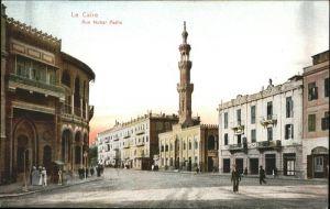Le Caire Rue Nubar Pasha / Le Caire /Arrond. de Forcalquier