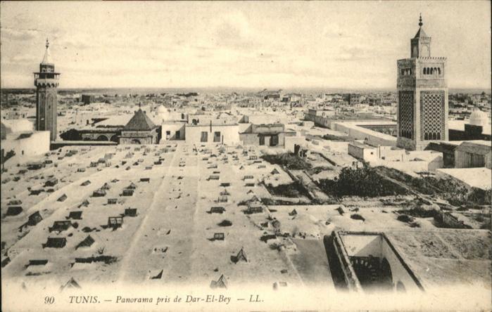 Tunis Dar El Bey / Tunis /