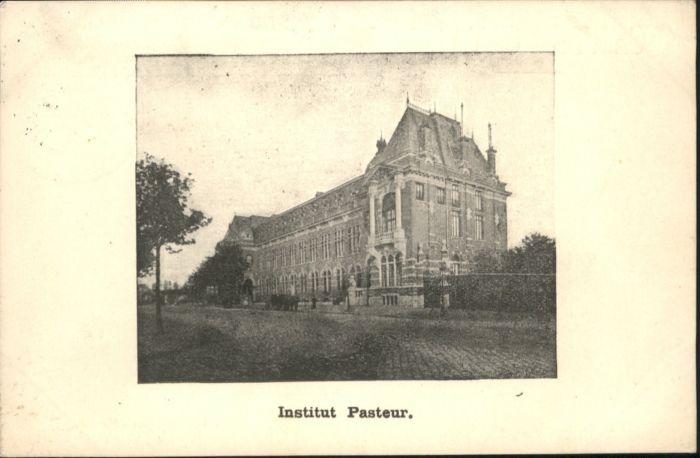 Paris Institut Pasteur