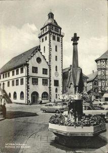 Mosbach Baden Rathaus Brunnen Kat. Mosbach