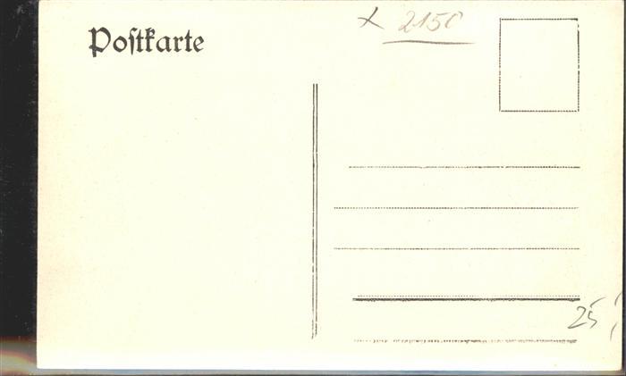 Buxtehude Hase Und Igel Gedicht Wappen Kat Buxtehude