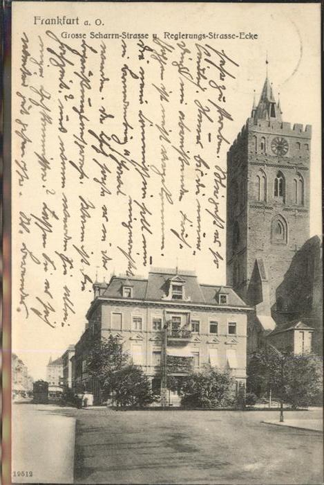 Frankfurt Oder Marienkirche Kat. Frankfurt Oder