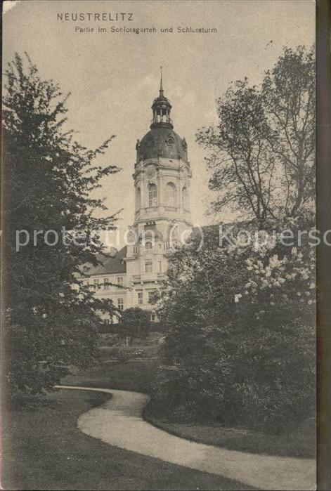 Neustrelitz Schlossgarten Schlossturm Kat. Neustrelitz