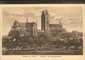 Wismar Mecklenburg Vorpommern St. Marien- und Georgenkirche / Wismar /Wismar Stadtkreis