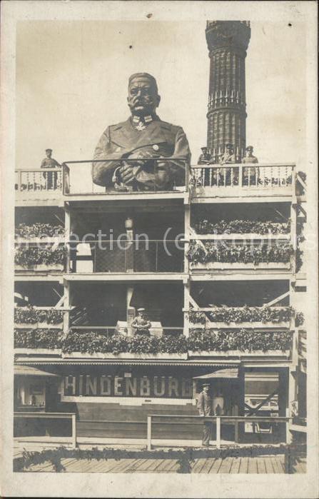 Hindenburg Der Eiserne Hindenburg Berlin Kat. Persoenlichkeiten