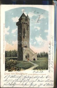 Arnstadt Ilm Kaiserturm Alteburg / Arnstadt /Ilm-Kreis LKR