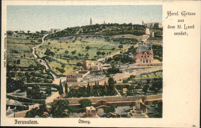 Jerusalem Yerushalayim Oelberg / Israel /