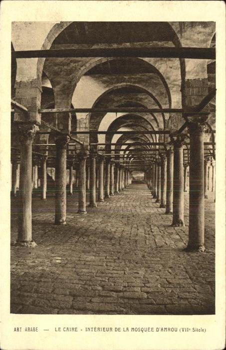 Le Caire Interieur de la Mosquee d Amrou Kat. Le Caire