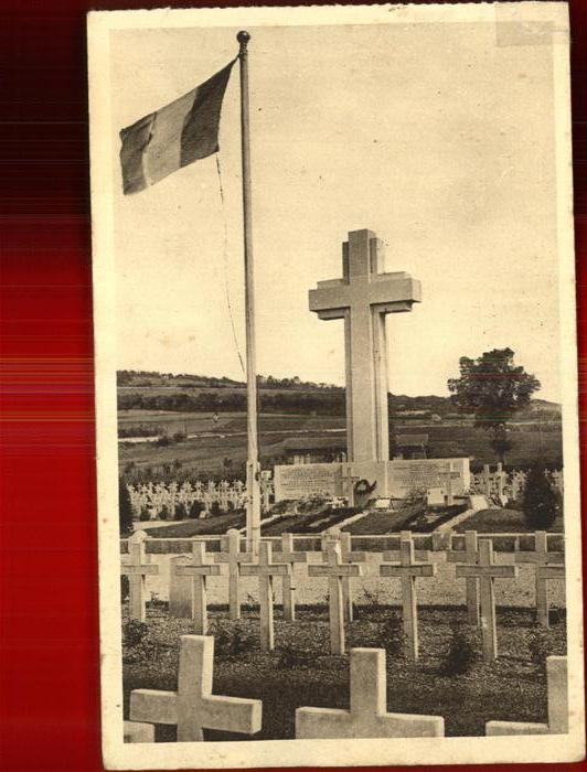 Verdun Meuse Cimetiere des 7 Soldats Inconnus Friedhof der 7 unbekannten Soldaten Kat. Verdun