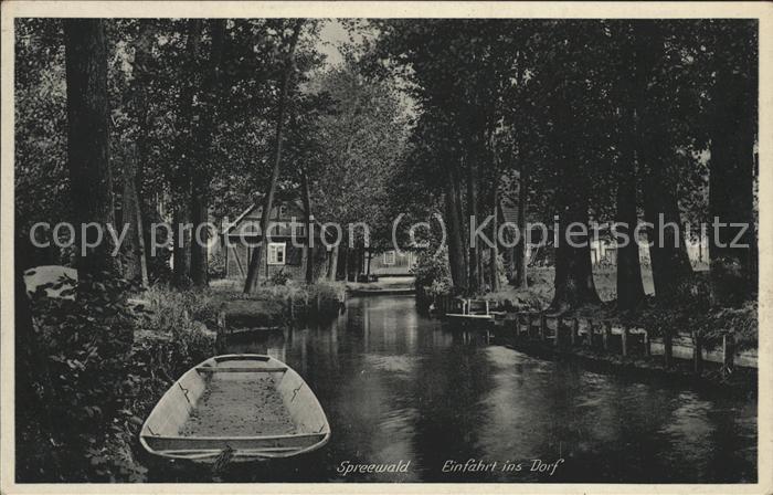 Lehde Wasserstrasse Kahn Einfahrt ins Dorf Kaupe Kat. Luebbenau