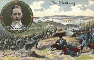 Militaria WK1 Kronprinz Wilhelm Longwy Feldpost Kat. WK1