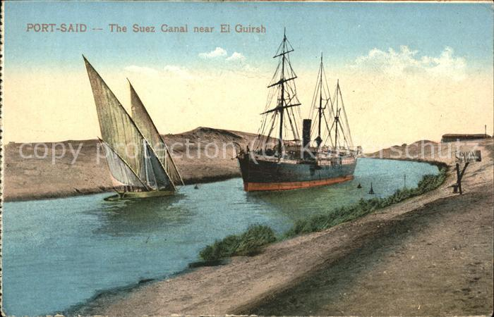 Port Said The Suez Canal near El Guirsh Kat. Port Said