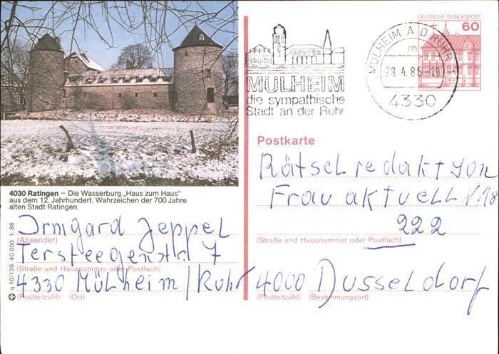 Ratingen Die Wasserburg Haus zum Haus Kat. Ratingen