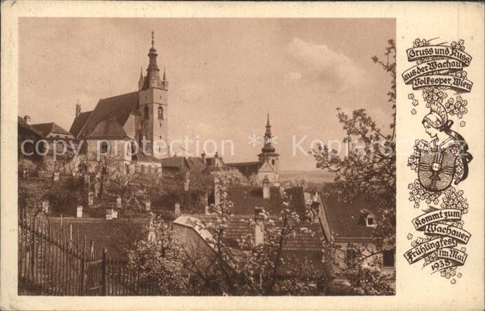 Krems Donau Piaristenkirche Kat. Krems an der Donau