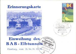 Hamburg Einweihung des BAB Elbtunnels vom Einweihung des BAB Elbtunnels v.26. 30.12.74 (Stempel)  Kat. Hamburg