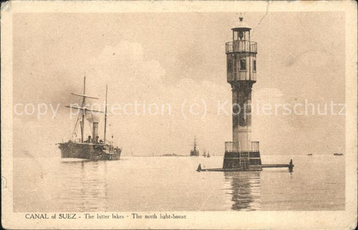 Leuchtturm Lighthouse Canal of Suez the bitter lakes  / Gebaeude /