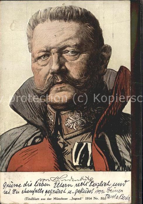 Hindenburg Kuenstlerkarte Angelo Jank / Persoenlichkeiten /