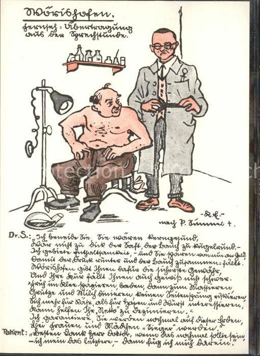 Humor Arzt Spruch Medizin / Humor /