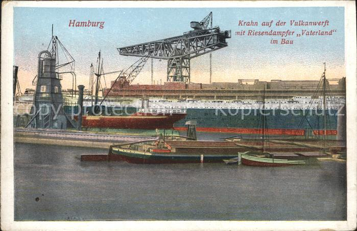 Hamburg Hafen Vulkanwerft Dampfer Vaterland Kat. Hamburg