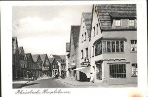 Rheinbach Hauptstrasse Kat. Rheinbach