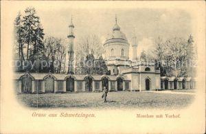 Schwetzingen Moschee mit Vorhof Kat. Schwetzingen