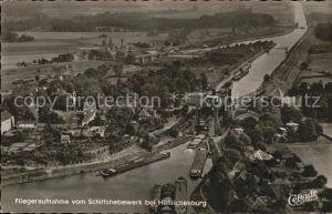 Henrichenburg Schiffshebewerk Fliegeraufnahme Schiffshebewerk  / Waltrop /Recklinghausen LKR