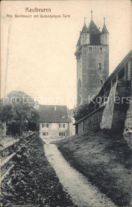 Kaufbeuren Alte Stadtmauer Turm Kat. Kaufbeuren