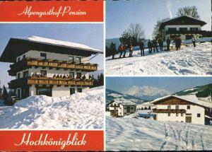 Niedernfritz Niedernfritz Salzburger Land Gasthof Pension Hochkoenigblick * / Huettau /Pinzgau-Pongau