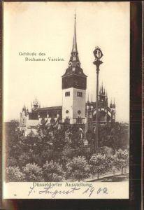 Ausstellung Industrie Gewerbe Kunst Duesseldorf 1902  Gebaeude Bochumer Verein
