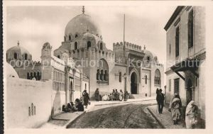 Alger Algerien La Medersa Escole Superieure Arabe / Algier Algerien /
