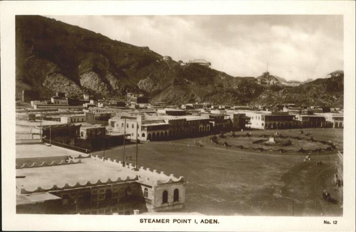 Aden Steamer Point I, Egyptian Cigarettes Factory / Jemen /