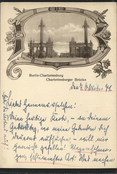 Charlottenburg Charlottenburger Bruecke / Berlin /Berlin Stadtkreis