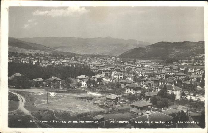 Camenitsa Fliegeraufnahme  / Albanien /