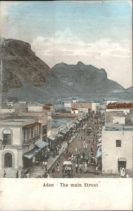 Aden Main Street