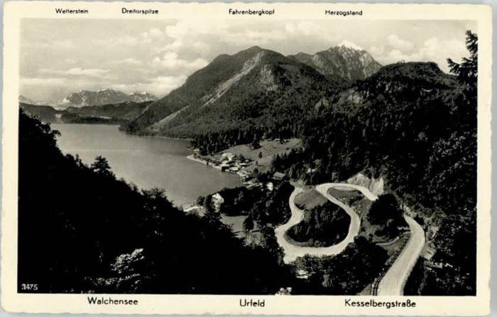 Walchensee Walchensee  * / Kochel a.See /Bad Toelz-Wolfratshausen LKR