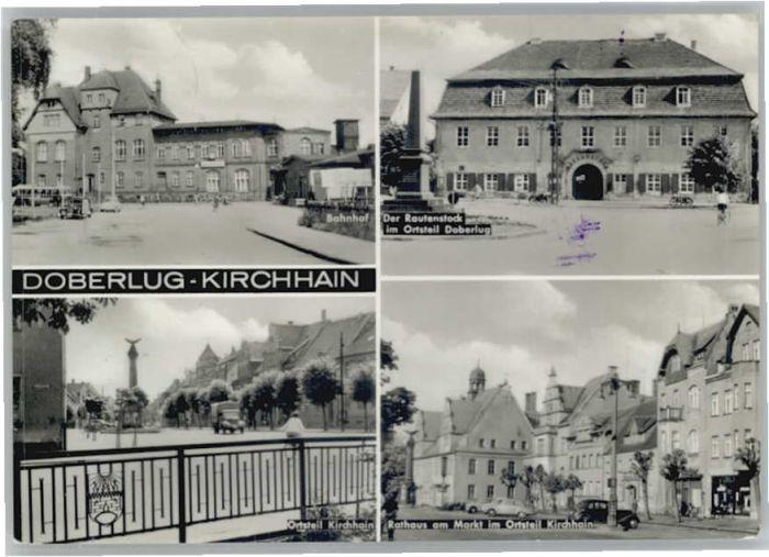 Kirchhain Hessen Kirchhain Doberlug  x / Kirchhain /Marburg-Biedenkopf LKR