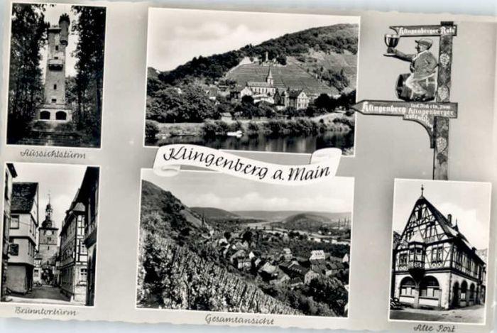 Klingenberg Main Klingenberg Main Brunntorturm Alte Post * / Klingenberg a.Main /Miltenberg LKR