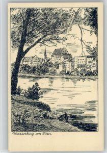 Wasserburg Inn Wasserburg Inn  * / Wasserburg a.Inn /Rosenheim LKR