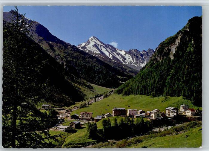 Samnaun Dorf Samnaun Dorf  * / Samnaun Dorf /Bz. Inn