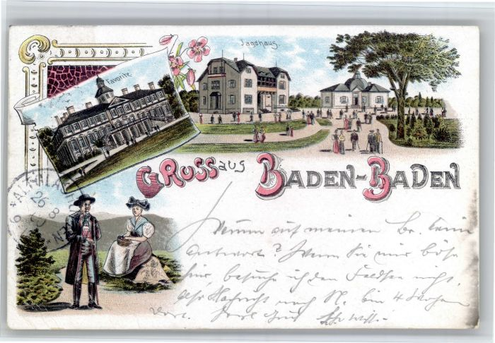 Baden-Baden Baden-Baden Favorite Jagdhaus x / Baden-Baden /Baden-Baden Stadtkreis