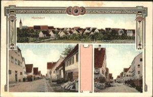 Hochdorf Plochingen  / Hochdorf /Esslingen LKR