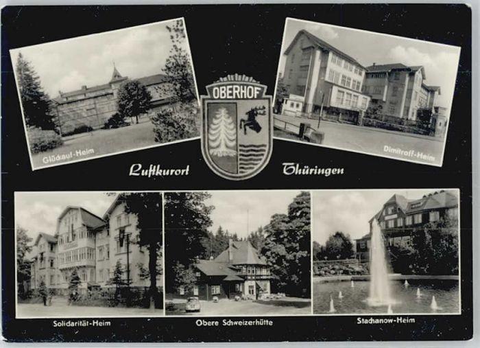 Oberhof Thueringen Oberhof Thueringen  x / Oberhof Thueringen /Schmalkalden-Meiningen LKR