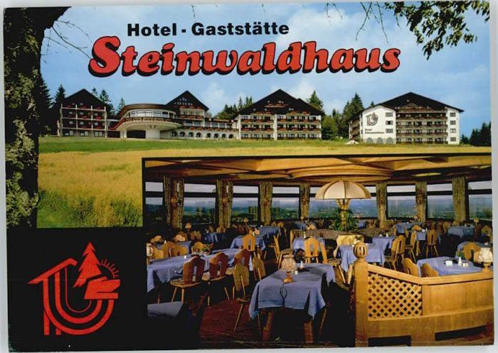 Erbendorf Erbendorf Hotel Gaststaette Steinwaldhaus * / Erbendorf /Tirschenreuth LKR