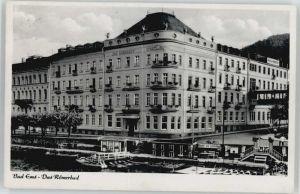 Bad Ems Bad Ems Hotel Das Roemerbad * / Bad Ems /Rhein-Lahn-Kreis LKR