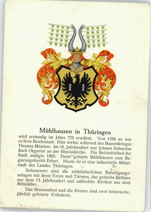 Muehlhausen Thueringen Muehlhausen Thueringen Wappen x / Muehlhausen Thueringen /Unstrut-Hainich-Kreis LKR