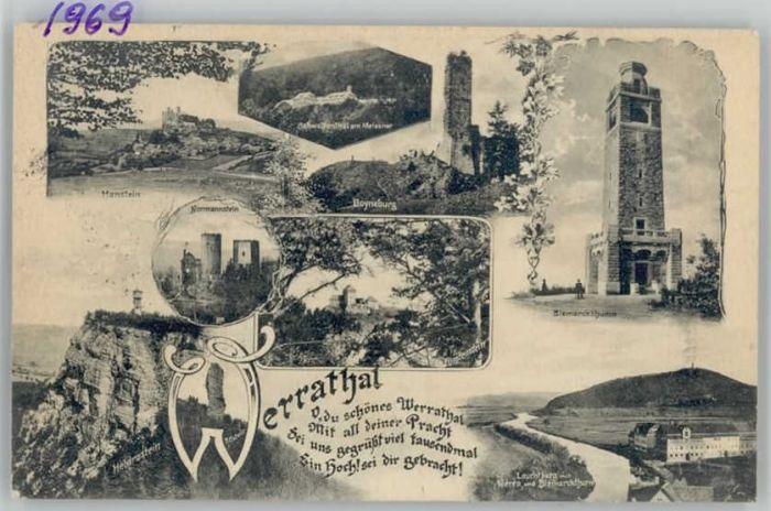 Wanfried Wanfried [Stempelabschlag] x / Wanfried /Werra-Meissner-Kreis LKR