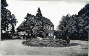 Kallinchen Kallinchen Schule x / Zossen /Teltow-Flaeming LKR